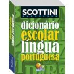 59b3e15b36 DICIONARIO LINGUA PORTUGUESA SCOTTINI - TODOLIVRO